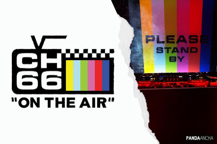 Vans lanza Channel 66, su nueva plataforma de transmisión en vivo