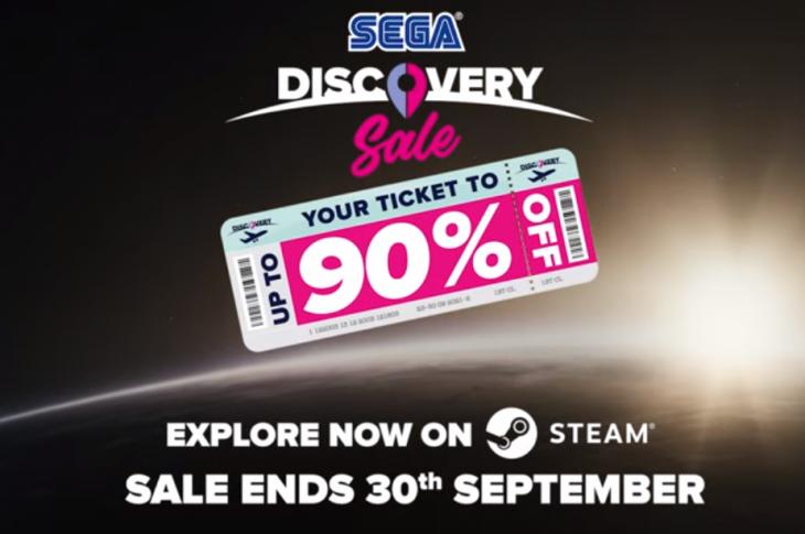SEGA Discovery Sale: ¡Juegos con hasta un 90% de descuento!