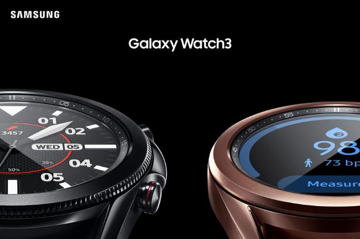 Samsung Galaxy Watch 3 el smartwatch que cuida tu salud (INFOGRAFÍA y Ficha Técnica)
