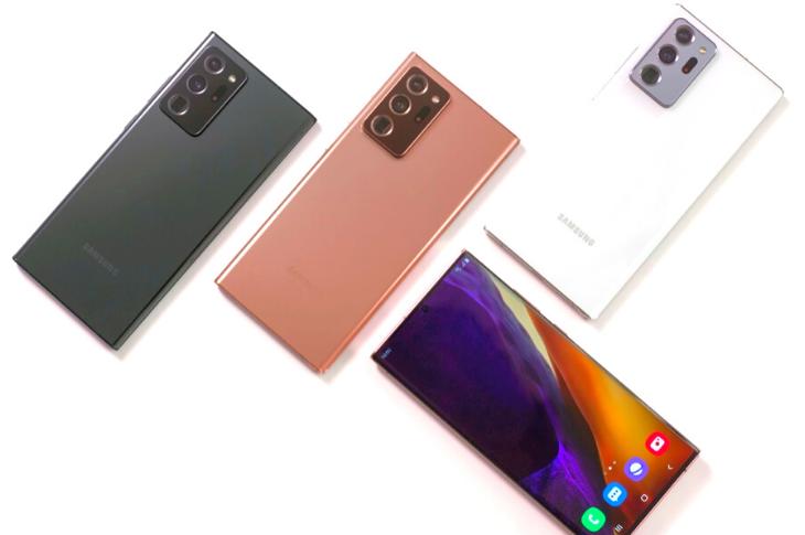 Samsung Galaxy Note 20 y Note 20 Ultra ficha técnica y precio en México