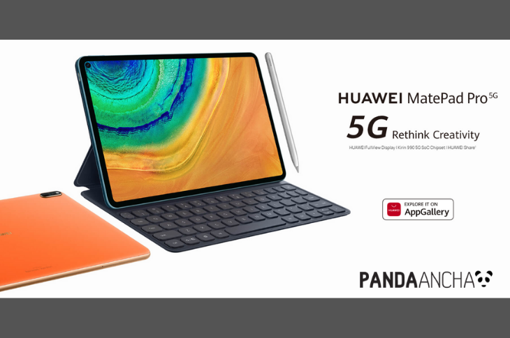 Huawei MatePad Pro características y ficha técnica