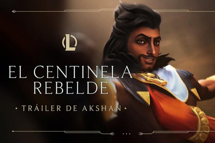 Akshan, el Centinela Rebelde llega a todos los juegos del universo de League of Legends
