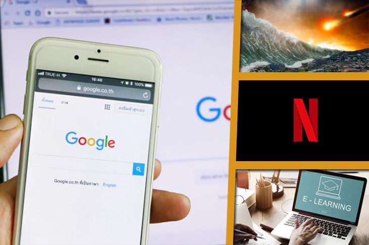 ¿Qué buscan las personas en Google en esta cuarentena?