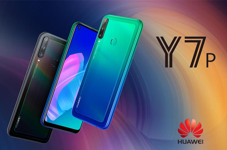 Huawei Y7P reseña y comparativa, ¿conviene o no comprar este equipo?