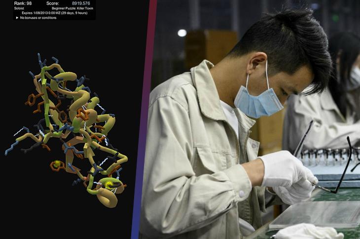 Foldit: el videojuego que busca erradicar el coronavirus
