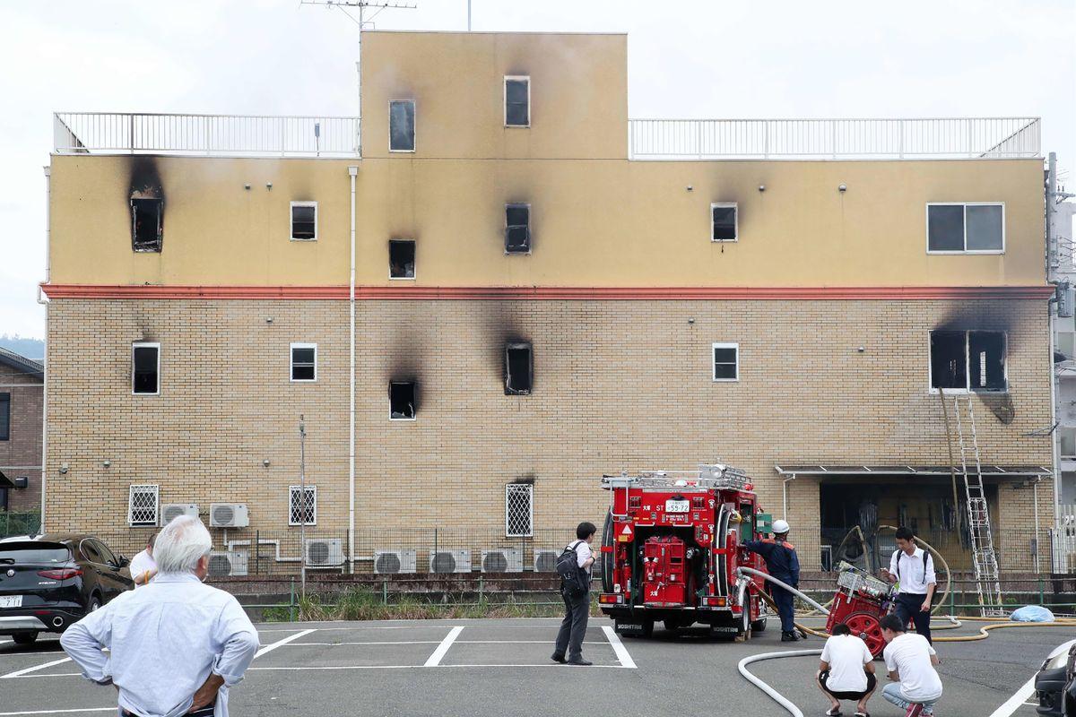 Incendio en Kyoto Animation
