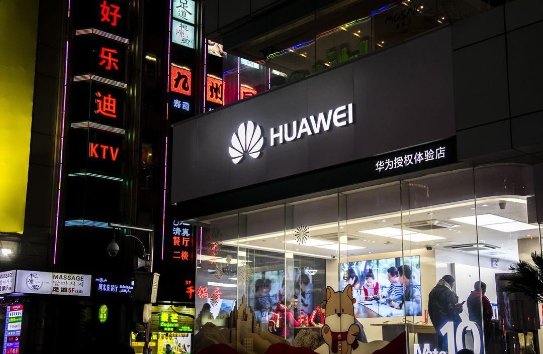 Google corta con Huawei: ¿cómo afecta a los usuarios?