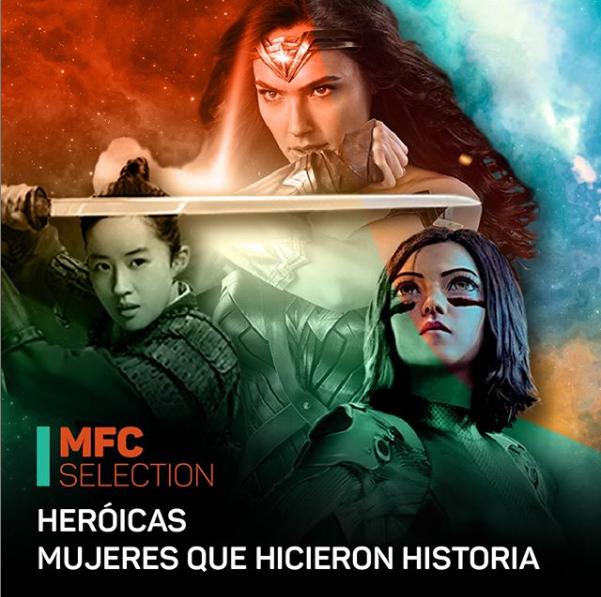 My Family Cinema llega a México: qué es, precios y cómo descargar