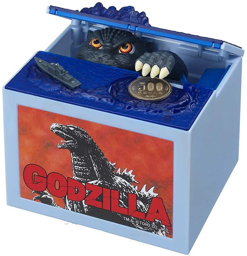Alcancía de Godzilla Amazon Ideas de regalos para el Día del Niño