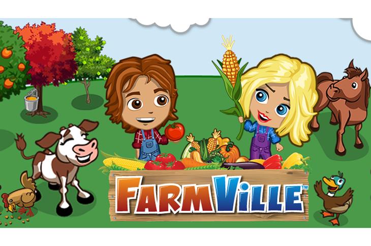 Interfaz de FarmVille
