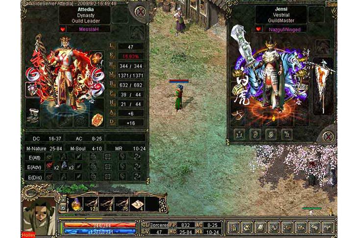Interfaz de Legend of Mir