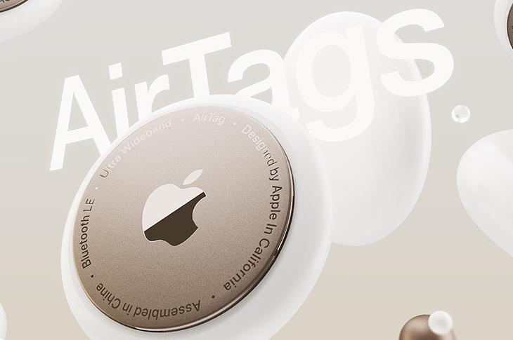 AirTags, los 'rastreadores' que revolucionarán el mercado