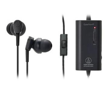 Audífonos Audio-Technica ATH-ANC23