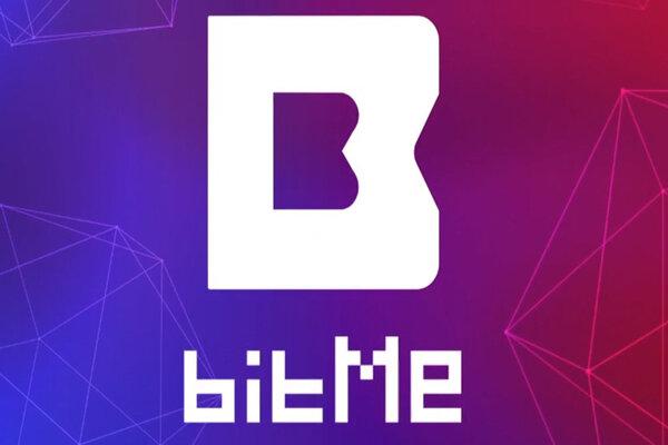 Bit Me