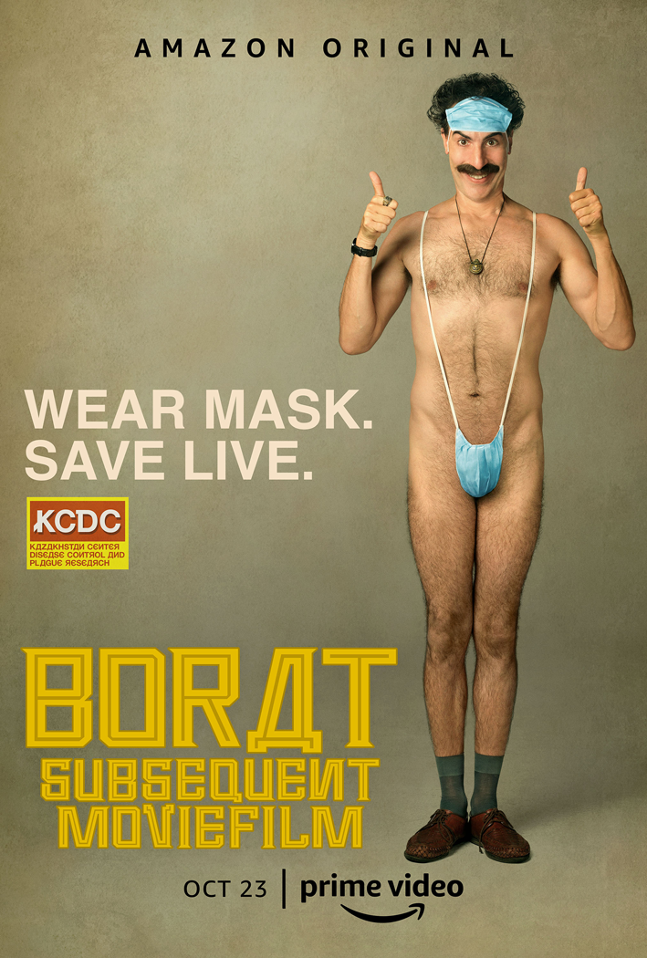 Cartel de Borat Subsecuent Movie Film