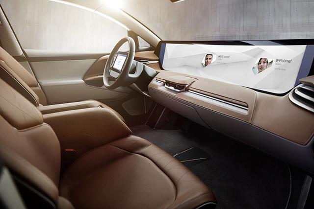 La SUV Byton y su pantalla de 40