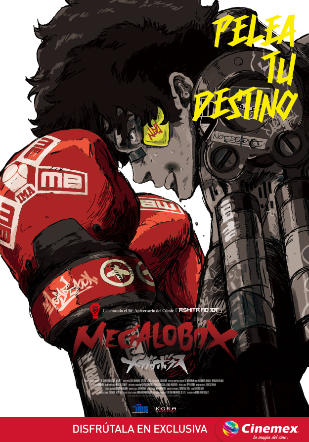 Megalobox en Cinemex