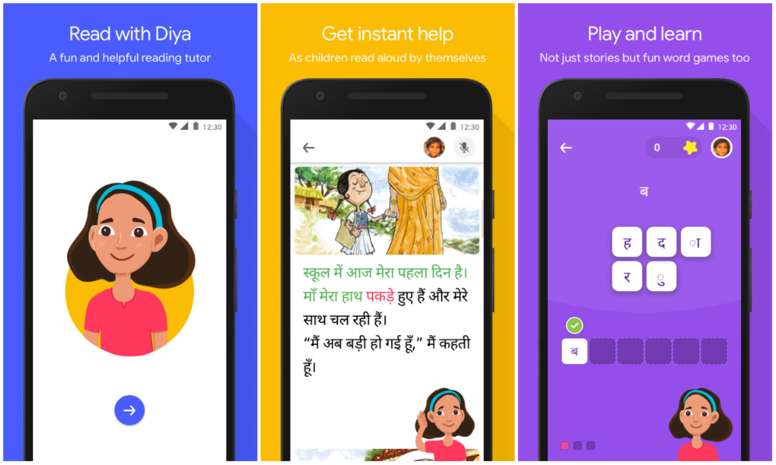 Bolo: la app de Google que ayuda a los niños a aprender a leer