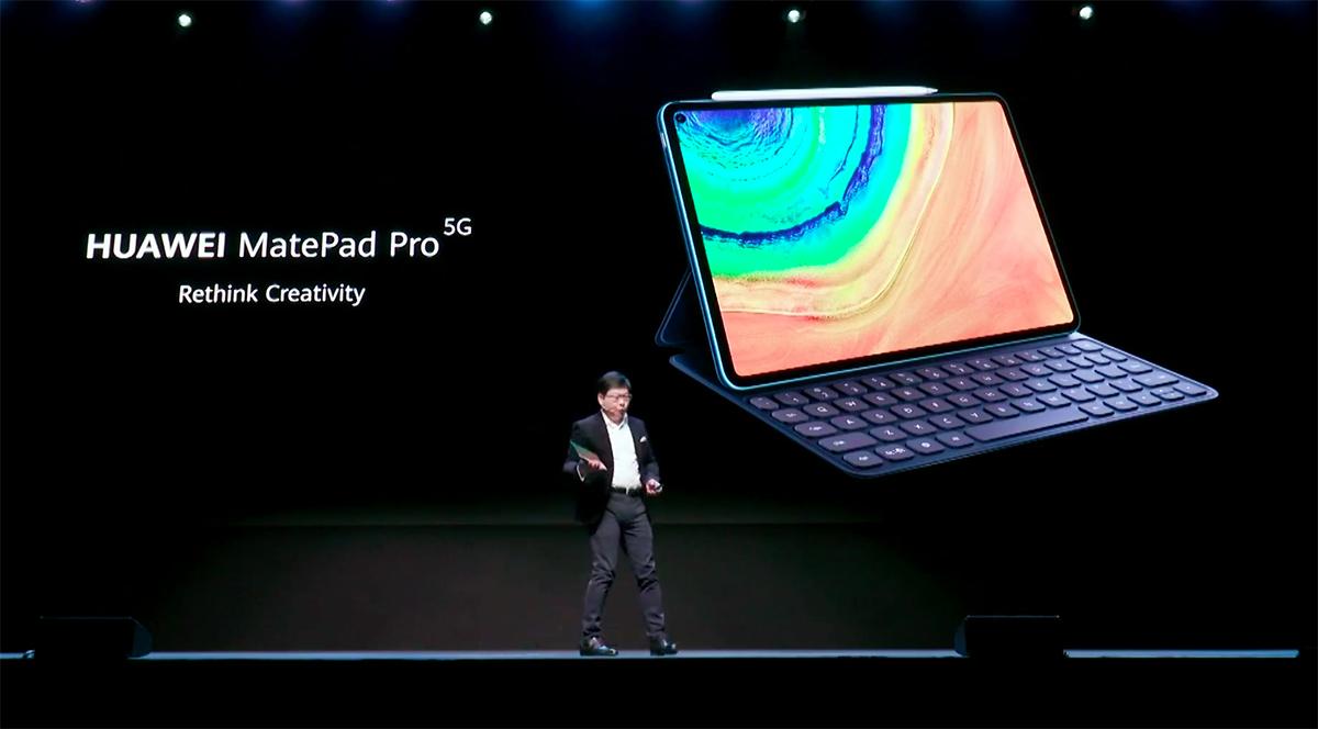 Huawei MatePad Pro: características y ficha técnica
