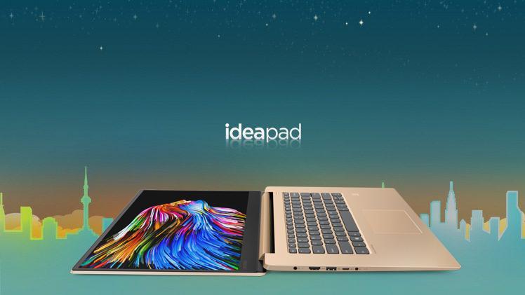 Lenovo Idea Pad