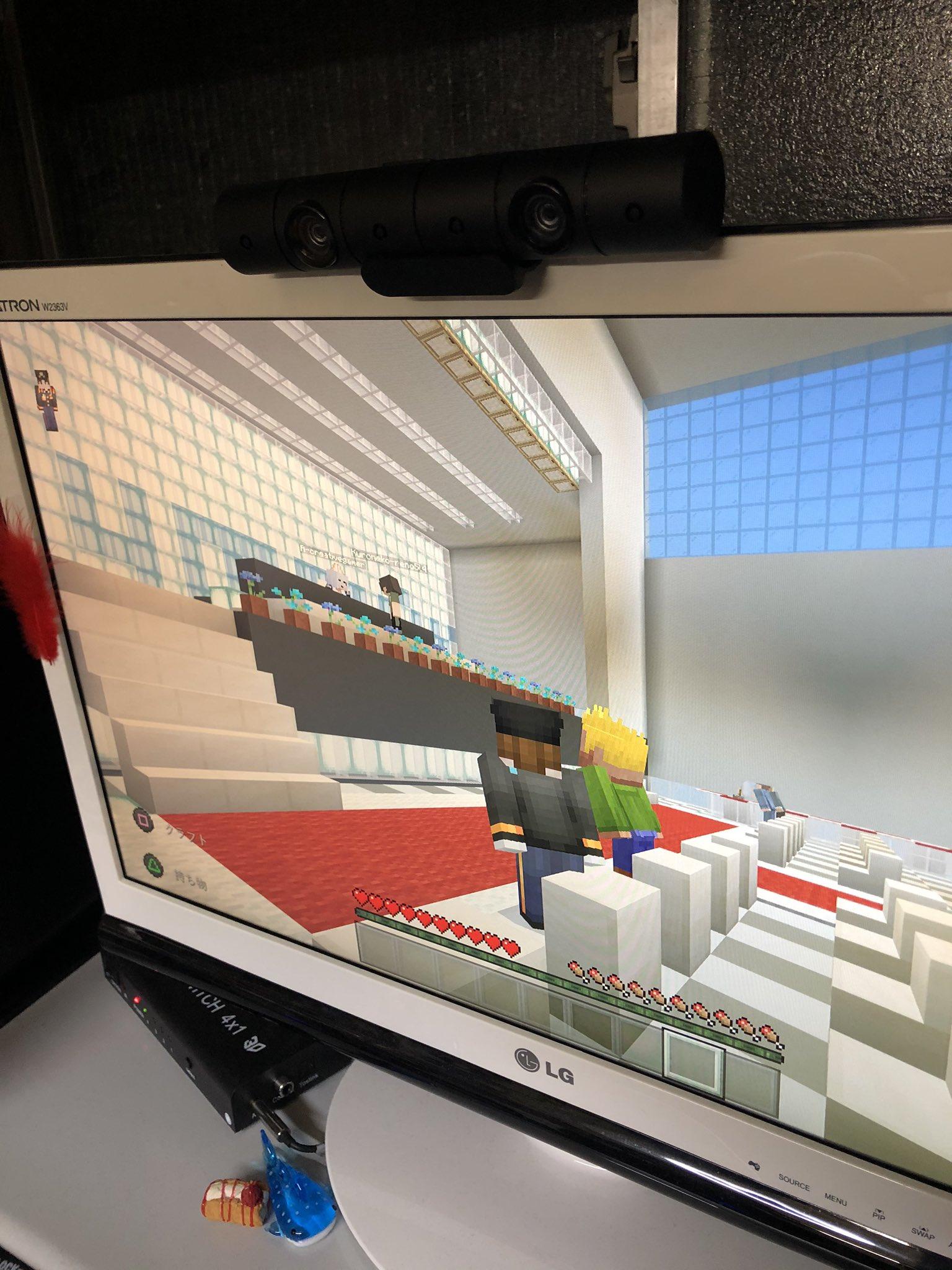 Ceremonia de graduación en Minecraft