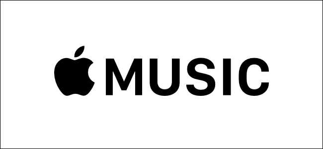 ¿Cuántos datos consume Apple Music?
