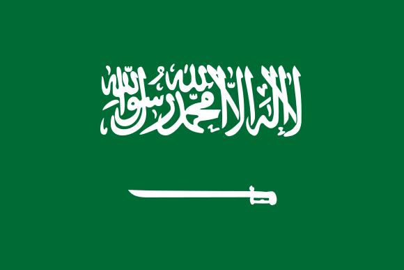 Arabia Sadita