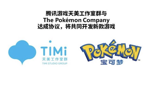 TiMi Studio Group alianza con The Pokémon Company