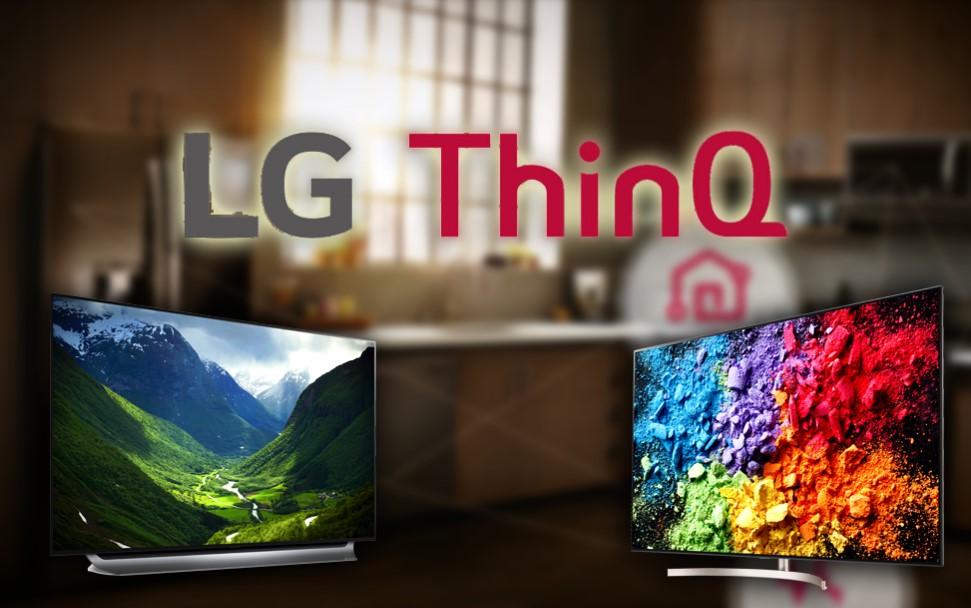 LG AI ThinQ