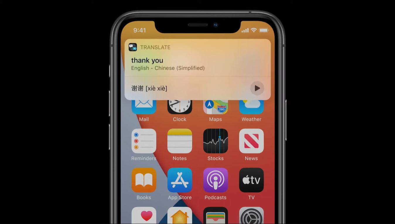 Translate app de Apple llegará con iOS 14